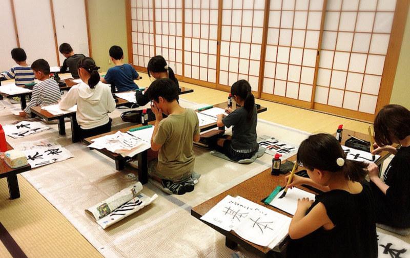 清岡先生の寺子屋書道教室(小学生)
